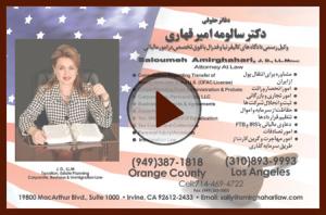 New-Ad-2012